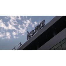 Дверные доводчики ASSA ABLOY и области их применения
